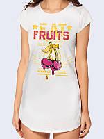 Женская оригинальная туника Eat fruits с коротким рукавом прямого силуэта из качественного трикотажа, р. 42-50