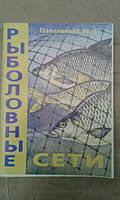 Рыболовные сети, доставка во все регионы Украины