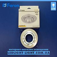 Врезной точечный светильник Feron DL 6110 поворотный алюминий mr 16