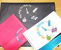Комплект для тренировок: дневник, полотенце, сумка для формы