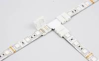 Коннектор T-образный для светодиодной ленты SMD 5050 RGBW, фото 1