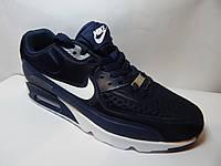 """Nike Air Max Zero QS Men""  мужские кроссовки, фото 1"