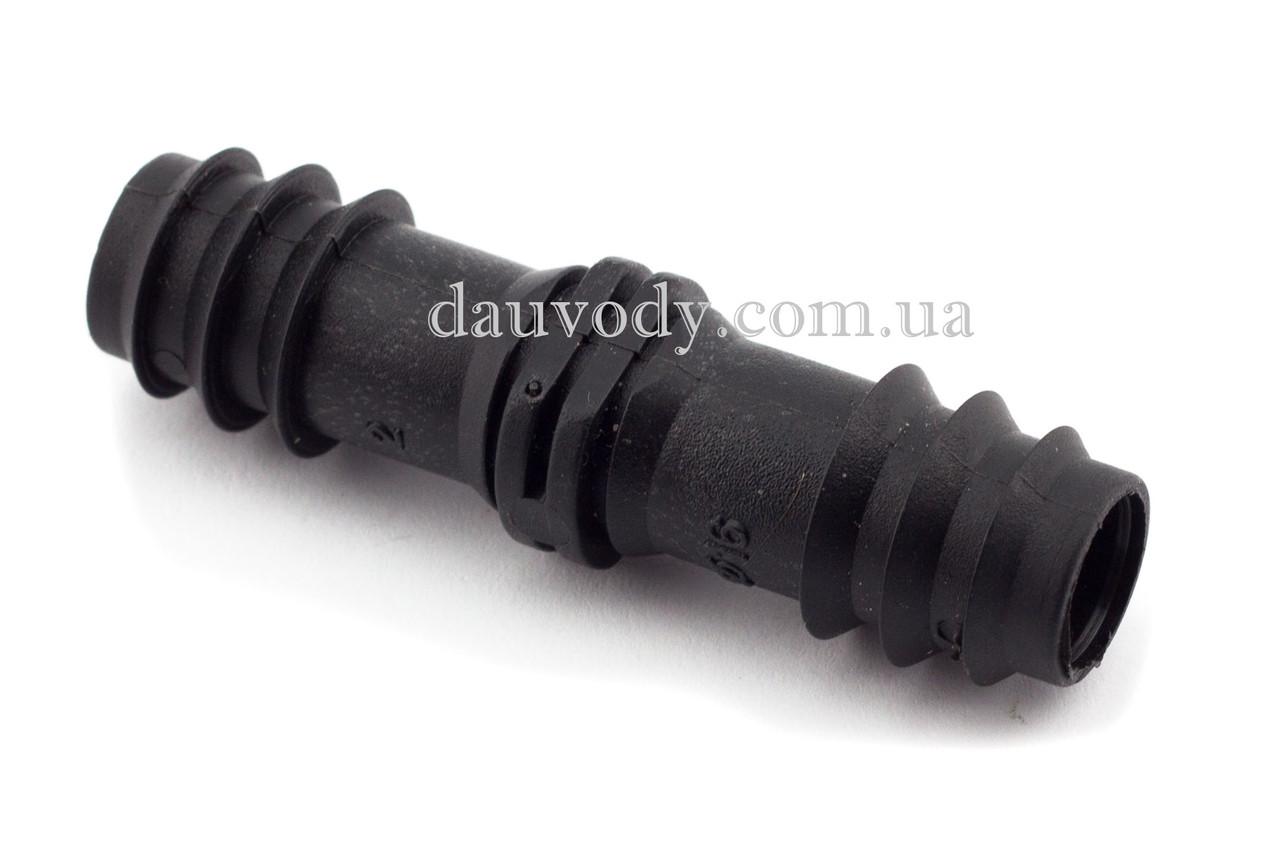 Соединитель для капельной трубки 16 мм