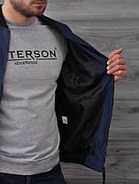 Куртка бомбер Baterson темно-синяя, фото 3