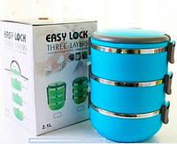 Термо ланч-бокс три секции, 2,1л, герметичный, из нержавеющей стали. Голубой