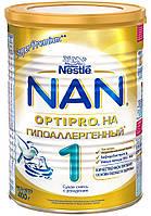 Nestle Молочная смесь NAN HA 1 Гипоаллергенный 400г