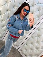 Женская джинсовая ветровка с вышивкой