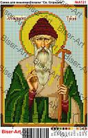 Ікона Св. Спірідон №А131