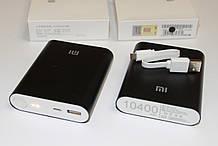 Мобильная зарядка Power Bank Xiaomi 10400 mAh