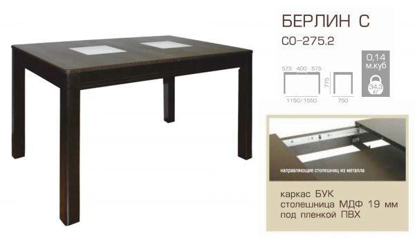 Стол раскладной Берлин С МДФ 1150(1550)*750 (2 стеклянные вставки)