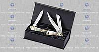 Складной нож подарочный (эксклюзив)  4216 BST (SET) ракушка мрамор (складной) MHR /00-21