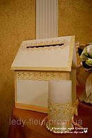 Аксессуары для свадьбы - казна для денег, цвет молочный