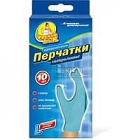 Перчатки однораз. нитрил. 10 шт S