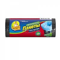Пакет для мусора MAX 120 л 70*110 10 шт