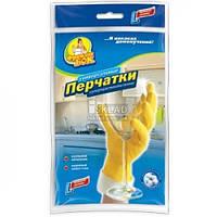 Перчатки универсальные для мытья посуды L