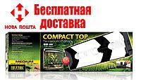 Светильник Exo Terra Compact Top Medium 60х9х20 см.