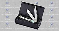 Складной нож подарочный (эксклюзив) 27152 BST (SET) ракушка мрамор (складной) MHR /00-21
