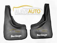 Брызговики передние (2 шт, резина) - Citoren Berlingo ( 2002-2007)