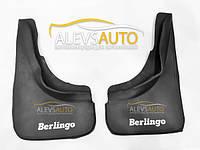 Брызговики задние (2 шт, резина) - Citoren Berlingo ( 2002-2007)
