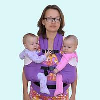 Эргономичный рюкзак для двойни (расцветки в ассортименте)