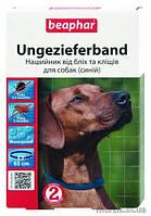Ошейник антиблошиный BEAPHAR для собак 65см, синий