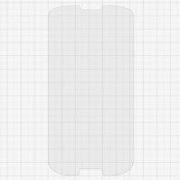 Закаленное защитное стекло All Spares для мобильных телефонов Samsung I747 Galaxy S3, I9300 Galaxy S3, I9300i Galaxy S3 Duos, I9305 Galaxy S3, 0,26 мм