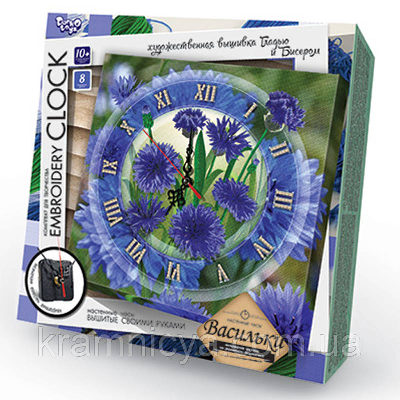 Embroidery clock 'Васильки'