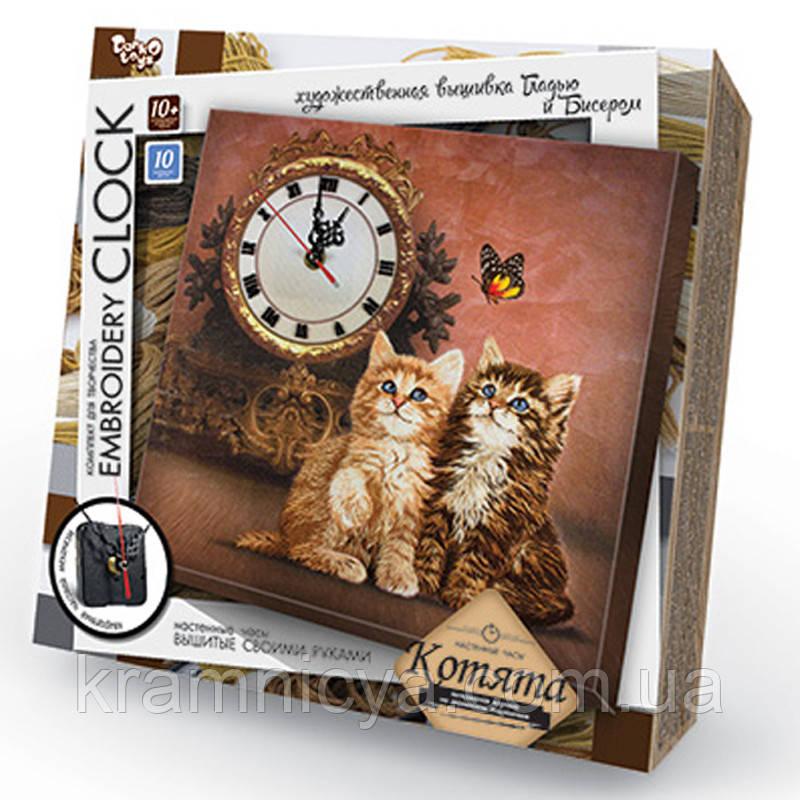 Embroidery clock 'Куплю'