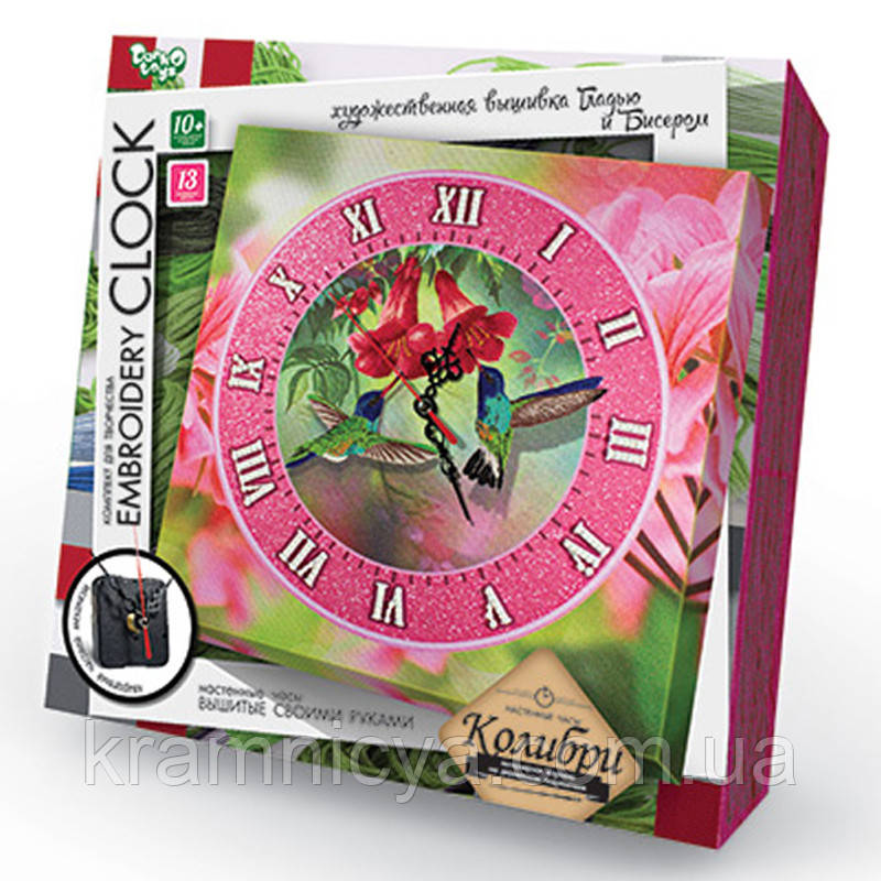 Embroidery clock 'Колибри'