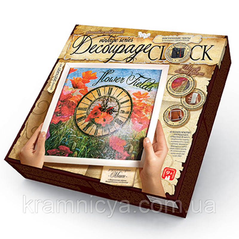 Decoupage Clock 'Маки'