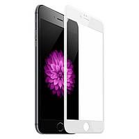 Защитное стекло Baseus Full Glass Anti-Blue Light (0.2 mm) for iPhone 7 Plus White