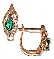 Серьги Xuping, цвет советского золота . Камень: зелёный и белый циркон . Высота серьги 1,7 см. ширина 8 мм.
