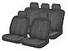 Чехлы сидения Hadar Rosen  Leader тем-серый №10411 (алькантара)