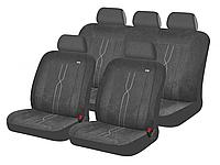 Чехлы сидения Hadar Rosen  Leader тем-серый №10411 (алькантара), фото 1