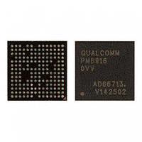 Контроллер питания (PM8916) для Samsung A300H, A500H, A700H, E500H, G360H, G530H, i9192 Original