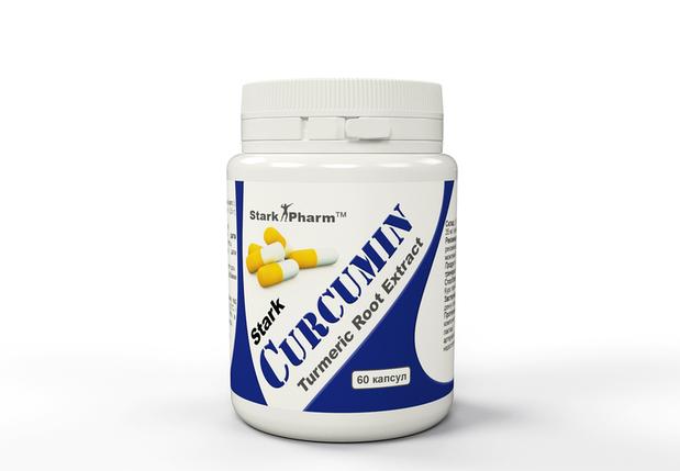 Curcumin 500 mg Stark Pharm 60 caps, фото 2