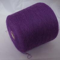 Мохер Ilaria  col 6052,1000 м, фиолетовый