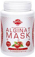 Альгинатная маска с томатом 200г