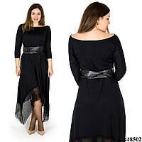 Черное платье 48502, большого размера