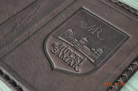 Индивидуальный заказ (Нанесение логотипа или дарственных надписей) 16