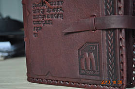 Индивидуальный заказ (Нанесение логотипа или дарственных надписей) 17