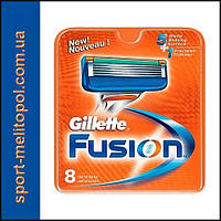 Gillette Fusion 8 шт