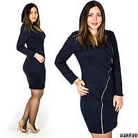 Темно-синиее платье 48510, большого размера