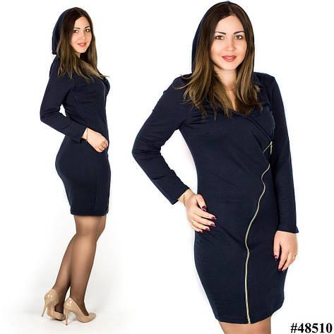 Темно-синиее платье 48510, большого размера, фото 2