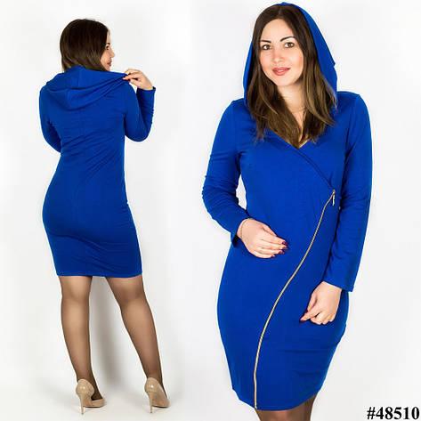 Платье электрик 48510, большого размера, фото 2
