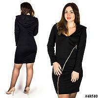 Черное платье 48510, большого размера