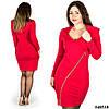Красное платье 48510, большого размера