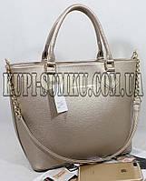Стильная брендовая женская сумка цвет золото
