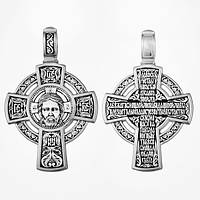 Крест серебряный Спас Нерукотворный. Молитва Да воскреснет Бог 8735-R