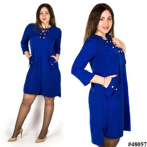 Платье электрик с жемчужинами 48057, большого размера, фото 2